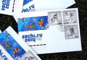 Вышли новые почтовые марки