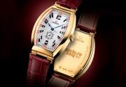 Часы Омега Sochi Petrograd 2014