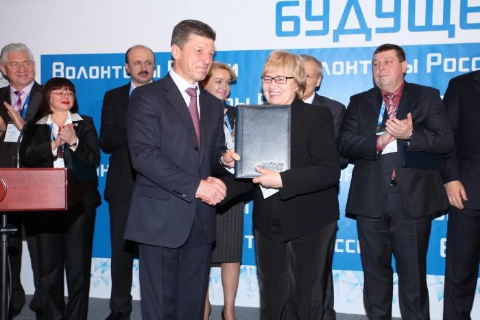 Заместитель Преседателя Правительства РФ Д.Козак