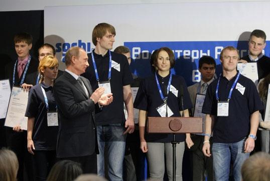 Председатель Правительства РФ В.Путин