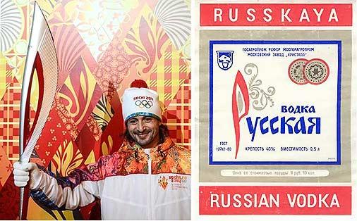 fakel-vodka.jpg
