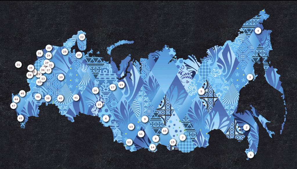 Карта городов и регионов